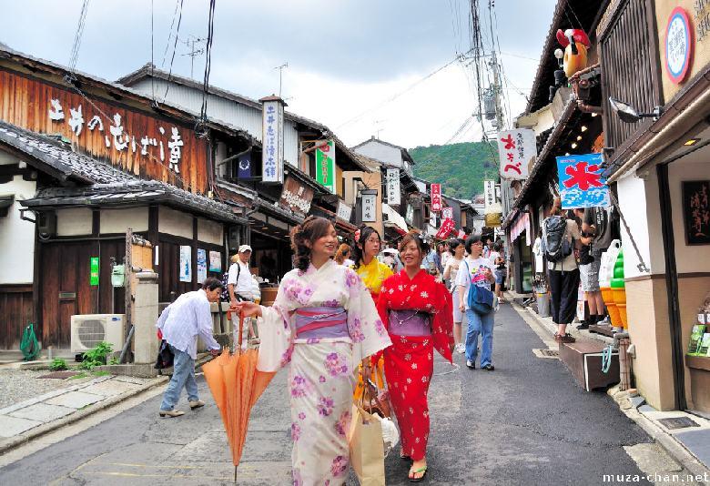 Kyoto tour Japan